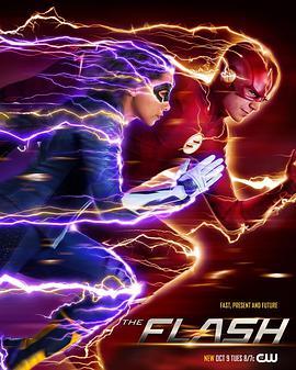 闪电侠 第五季 The Flash (2018)