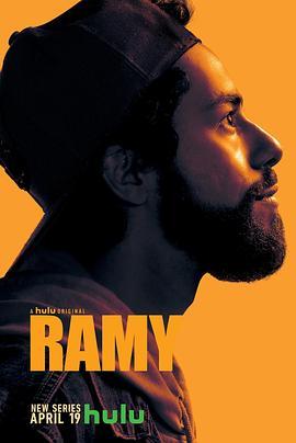 拉米 Ramy (2019)