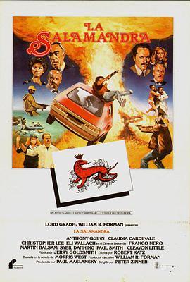 火蜥蜴 The Salamander (1981)