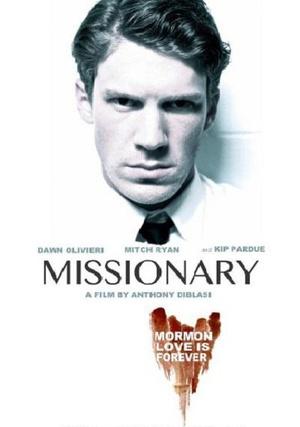 传教士 Missionary (2013)