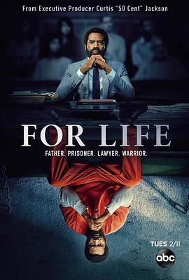 终生 For Life (2020)
