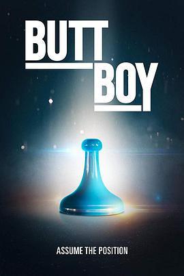 Butt Boy Butt Boy (2019)